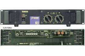 Ampli yamaha p4500