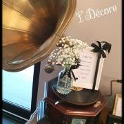 Location gramophone phonographe nord pas de calais dunkerque